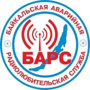 Байкальская аварийная радиолюбительская служба
